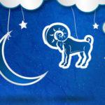 Луна в знаке Овна